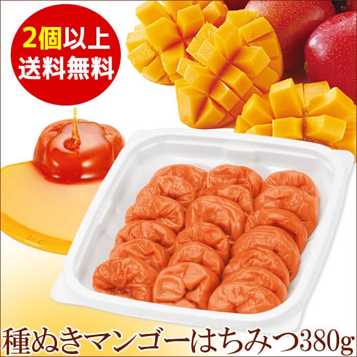 種ぬきマンゴー梅380g