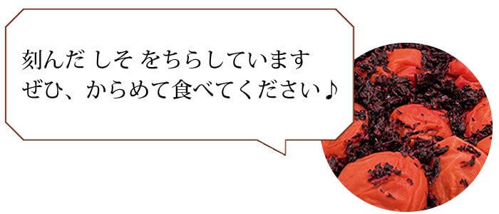ゆうか ご家庭用エコパック380g
