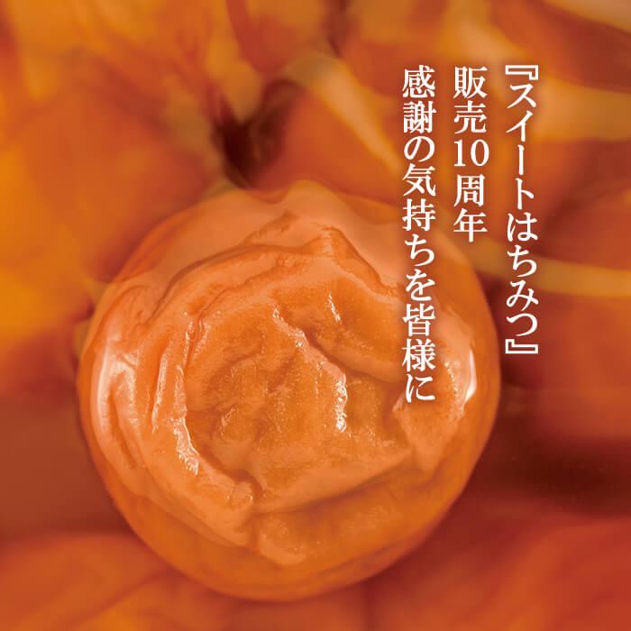 2019年 梅翁園. 梅のまつりキャンペーン♪