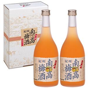 南高梅酒2本セット