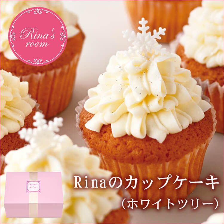 Rinaのカップケーキ