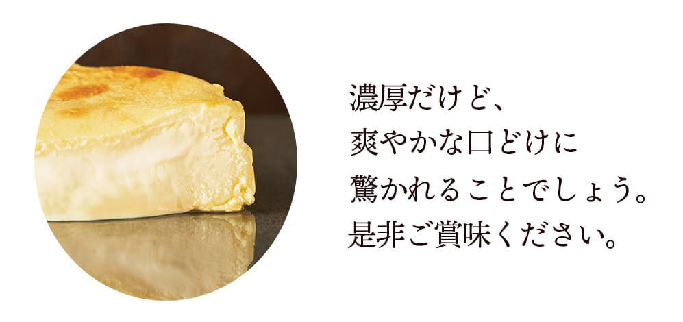 北海道産クリーム使用